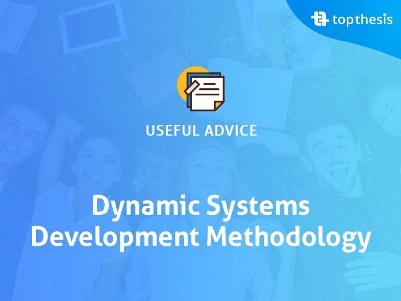 blog/dynamic-systems-development-methodology.html